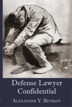 Defense Lawyer Confidential book jacket