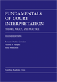 Fundamentals of Court Interpretation jacket