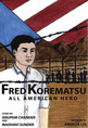 Fred Korematsu jacket