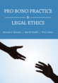 Pro Bono Practice and Legal Ethics jacket