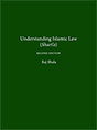 Understanding Islamic Law jacket
